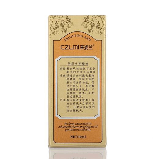 CZLMI Herbal Extract for Hair Loss Treatment