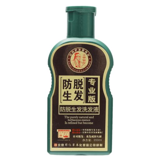 Натуральный шампунь с травяной эссенцией