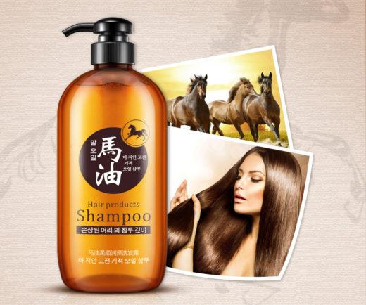Шампунь Bioaqua Horse oil